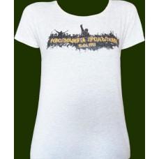 """Тениска """"Революцията продължава 15.05.1987"""""""