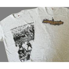 """Тениски:  1 """"Революцията продължава 15.05.1987"""", 2 """"Първи рок фестивал 15.05.1987"""""""